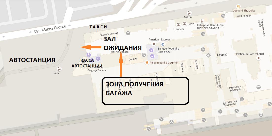 Остановка автобуса в терминале 1 аэропорта Ниццы
