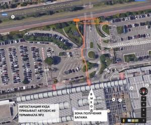 остановка Promenade/Aeroport