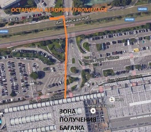 Остановка Aeroport/Promenade в направлении Канн